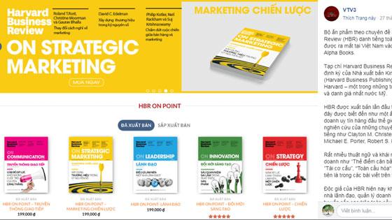 ARVARD BUSINESS REVIEW, lãnh đạo, chiến lược doanh nghiệp, lãnh đạo daonh nghiệp, marketing online, quảng cáo thông minh